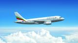 Bulgaria Air пусна билети на ниски цени по всичките си директни полети
