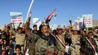 Атентат уби 45 новобранци в Йемен