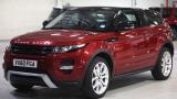 Историята на Range Rover в 120 секунди (ВИДЕО)