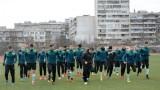 Илиан Илиев взе 23 футболисти за лагера на Черно море в Турция