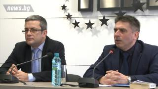 ГЕРБ: Опозицията цели да компрометира изборите