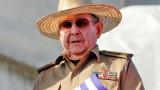 САЩ удариха Раул Кастро със санкции
