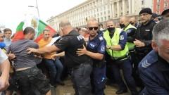 40 души са задържани при днешните протести