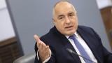 """""""Франс прес"""": Борисов се появи пред българските медии след 6 месеца мълчание"""