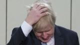 Борис Джонсън: Ще платим €50 млрд. на ЕС, но след ново споразумение