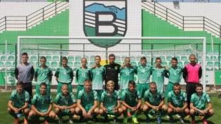 Витоша U17 ще участва на престижен турнир в Германия
