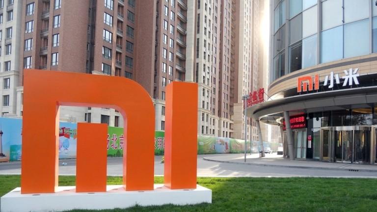 Xiaomi отчете 70% ръст на печалбата в първото си тримесечие като публична компания