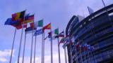 Европарламентът прие Бюджет 2014-2020