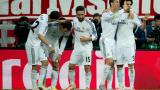 Капело: Реал е фаворит в Шампионската лига