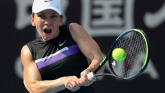 Провал за Симона Халеп в Пекин, Бианка Андрееску и Кики Бертенс продължават на 1/8-финал