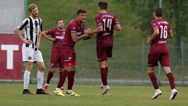 Септември с трета поредна победа във Втора лига