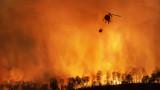 Природни бедствия, урагани, наводнения, климатичните промени и зачестяването им