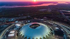 Спряха тока на стадион, домакинствал мачове на Световното първенство в Русия