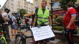 Протести в няколко града казват стоп на бетона по морето