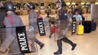 15 взрива избухнаха в тайландския град Юла