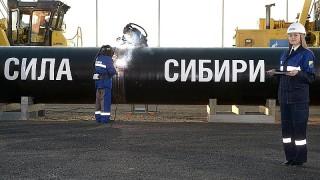 """Путин и Си Дзинпин дадоха старт на газопровода """"Силата на Сибир"""""""
