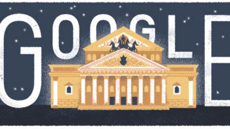 240 години от създаването на Болшой театър