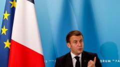Макрон: Турция се меси на вота във Франция