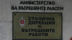 Издирват 89-годишен мъж в София