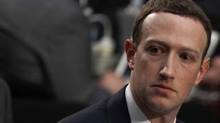 Три патента на Facebook, за които всеки трябва да знае