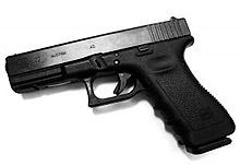 Стрелба заради паркиране в 6.30 сутринта