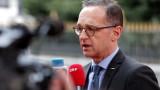 Външният министър на Германия бойкотира конференцията на САЩ във Варшава