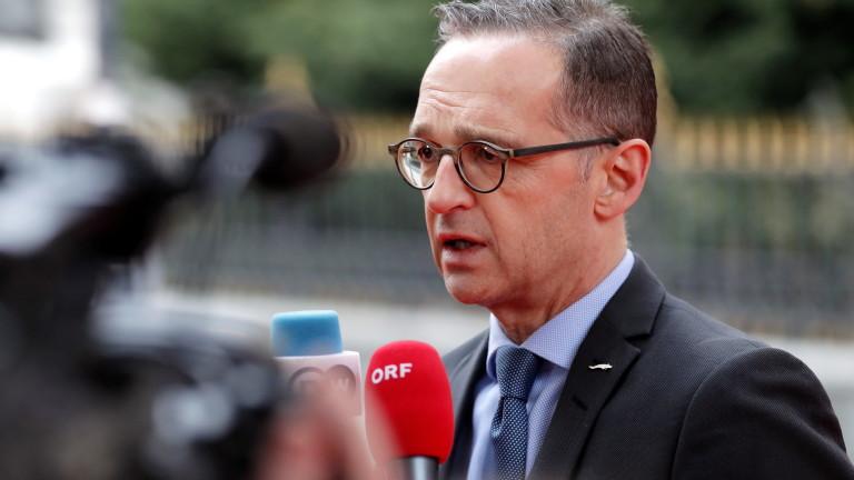 Министърът на външните работи на Германия Хайко Маас няма да