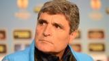 Хунаде Рамос се завърна в Ла Лига