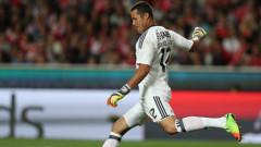 Жулио Сезар сложи край на футболната си кариера