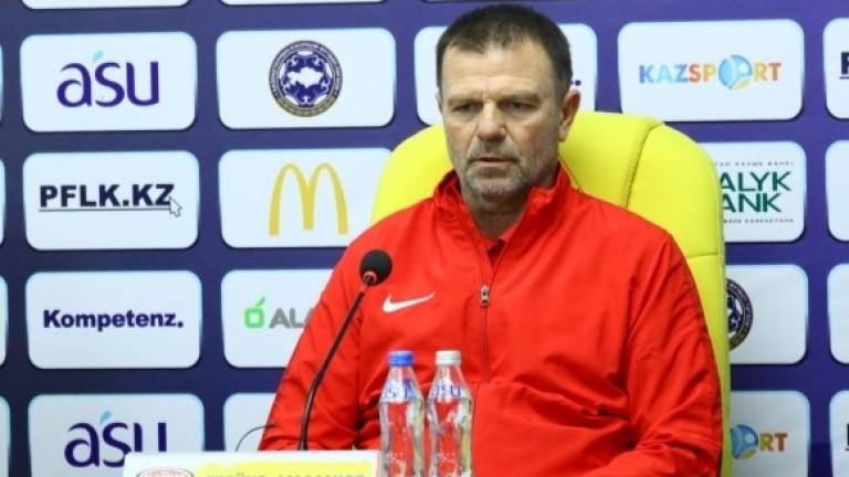 Стойчо Младенов е треньор №1 на Казахстан!