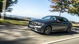 Тест драйв, Mercedes C-Class и какво представлява автомобилната аура