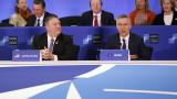 Помпео призова НАТО да се адаптира, за да се опълчи на Китай, Русия и Иран
