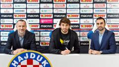 Загуба за Кристиан Димитров при дебюта му за Хайдук