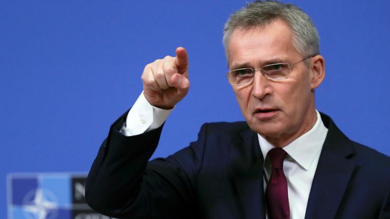 НАТО иска да избегне