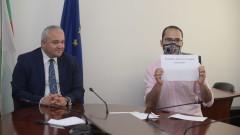 Ясни са НПО-тата, които ще участват в съвета по съдебна реформа
