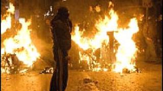 Бомба избухна пред гръцко министерство
