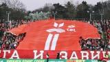 ЦСКА призова всички клубове да се обединят срещу Кирил Домусчиев!