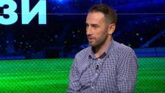 Стойко Сакалиев ще направи треньорския си дебют срещу Локомотив (София)