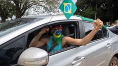 Протести в големите градове в Бразилия срещу карантината и блокадите