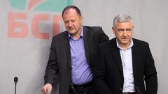 Левицата искала диалог в ЕС за закриване на данъчните убежища