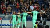 Португалия смазва от бой в последната си контрола