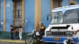 448 025%: Годишната инфлация във Венецуела