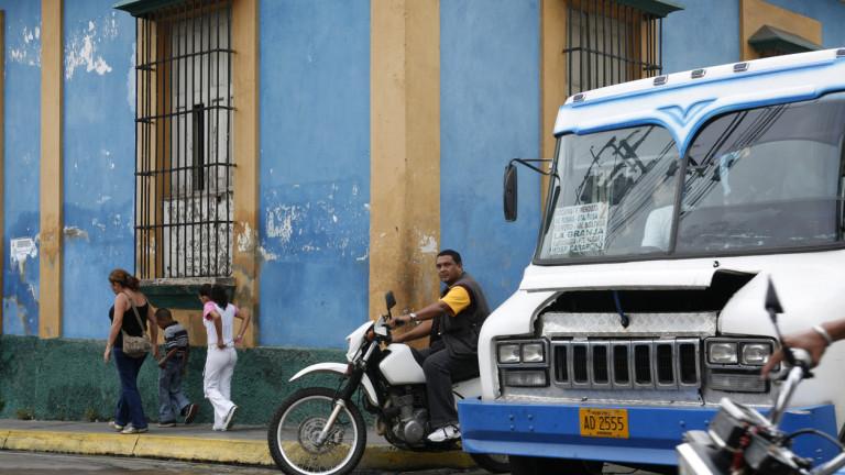 Венецуела създава своя криптовалута