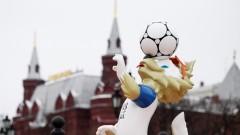 Студенти в Русия се вдигнаха на протест срещу Световното първенство