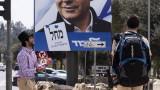 Нетаняху се закани на Западния бряг