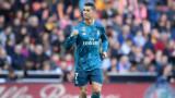 Валенсия - Реал (Мадрид) 1:4