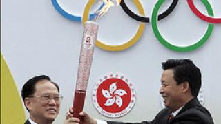 Хонг Конг посрещна Олимпийския огън