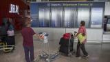 Air France отмени 20% от полетите за четвърти пореден ден заради стачка
