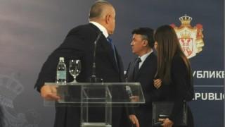 Изведоха Борислав Михайлов от срещата в Белград, прилошало му