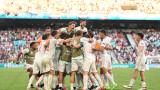 Испания победи Хърватия с 5:3 след продължения на Евро 2020